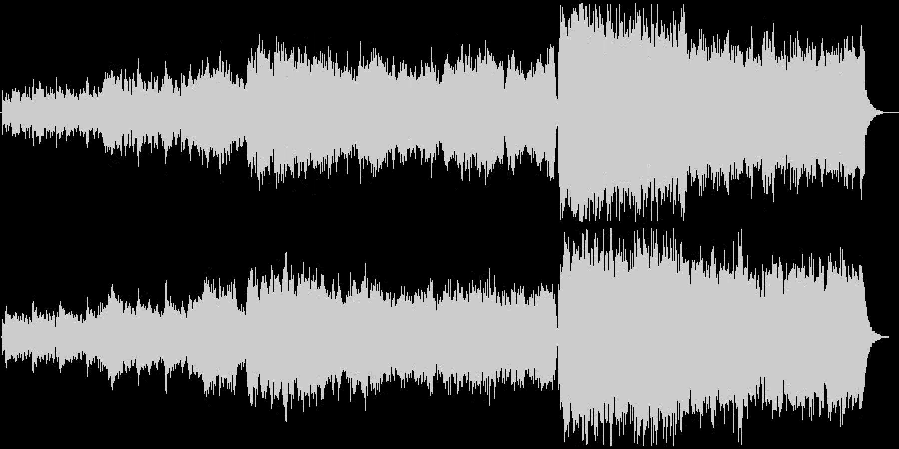 フルートからはじまる感動的なオーケストラの未再生の波形