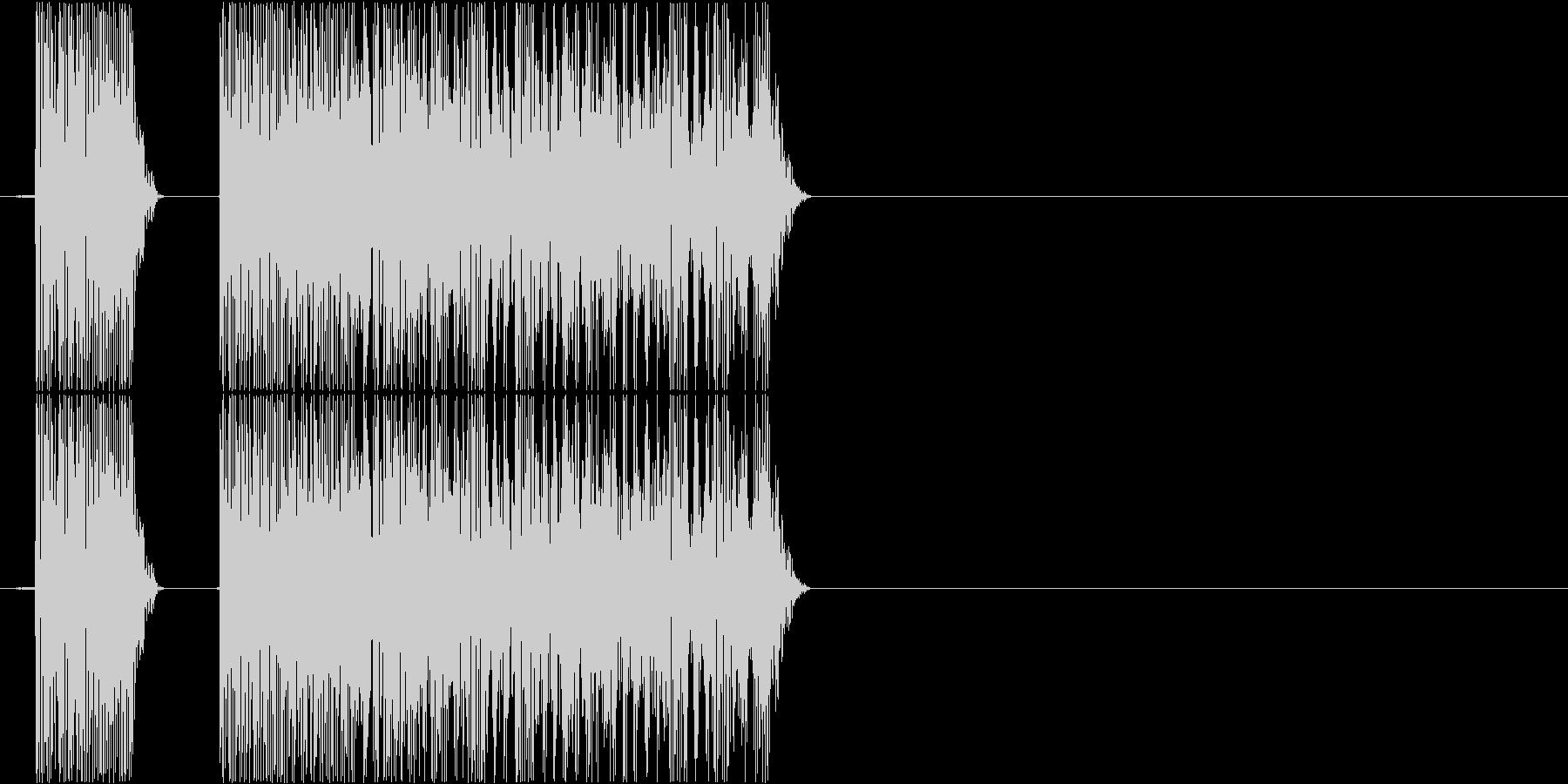 ブブー(PCやロボットのエラー、低い音)の未再生の波形