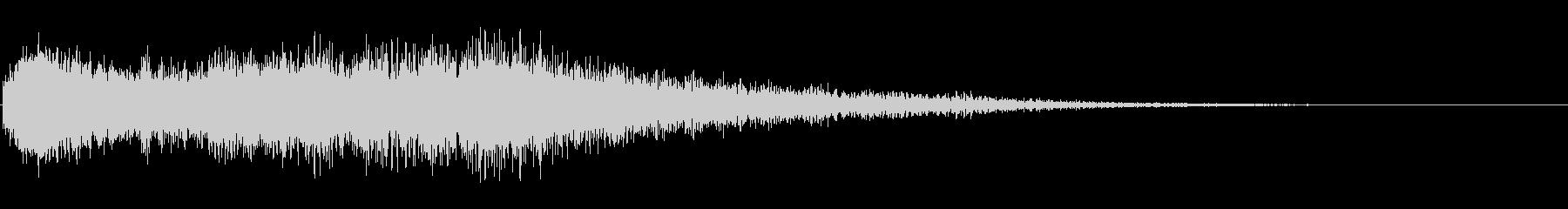 ファウウフワワン(恐怖サウンド)の未再生の波形