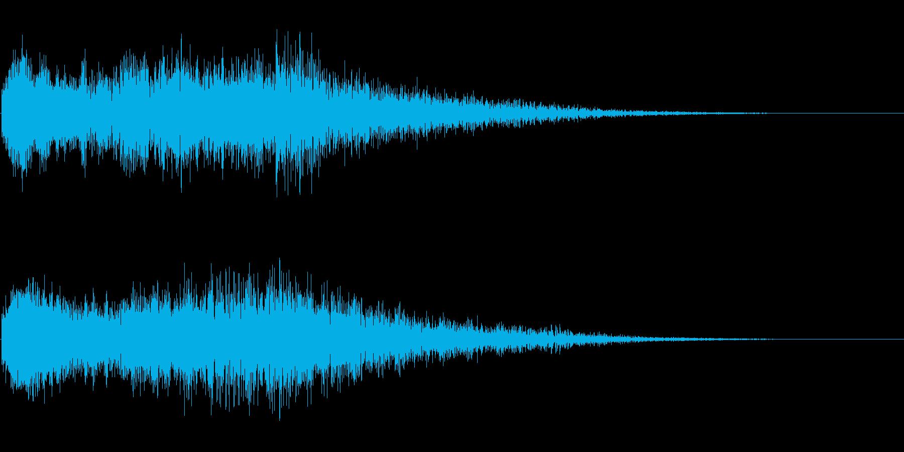 ファウウフワワン(恐怖サウンド)の再生済みの波形
