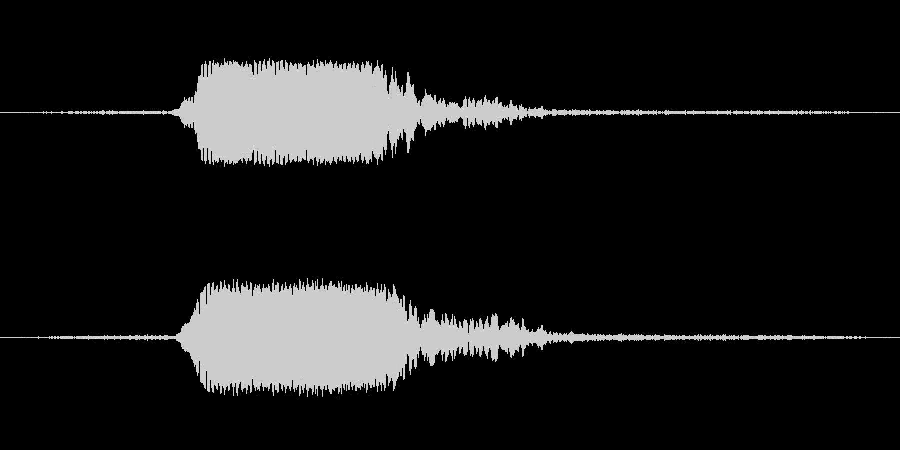 機関車の短い警笛 の未再生の波形