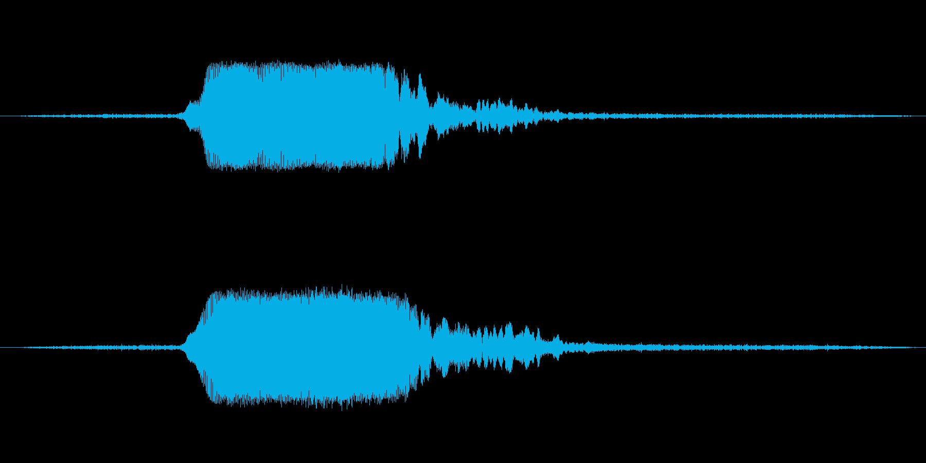 機関車の短い警笛 の再生済みの波形