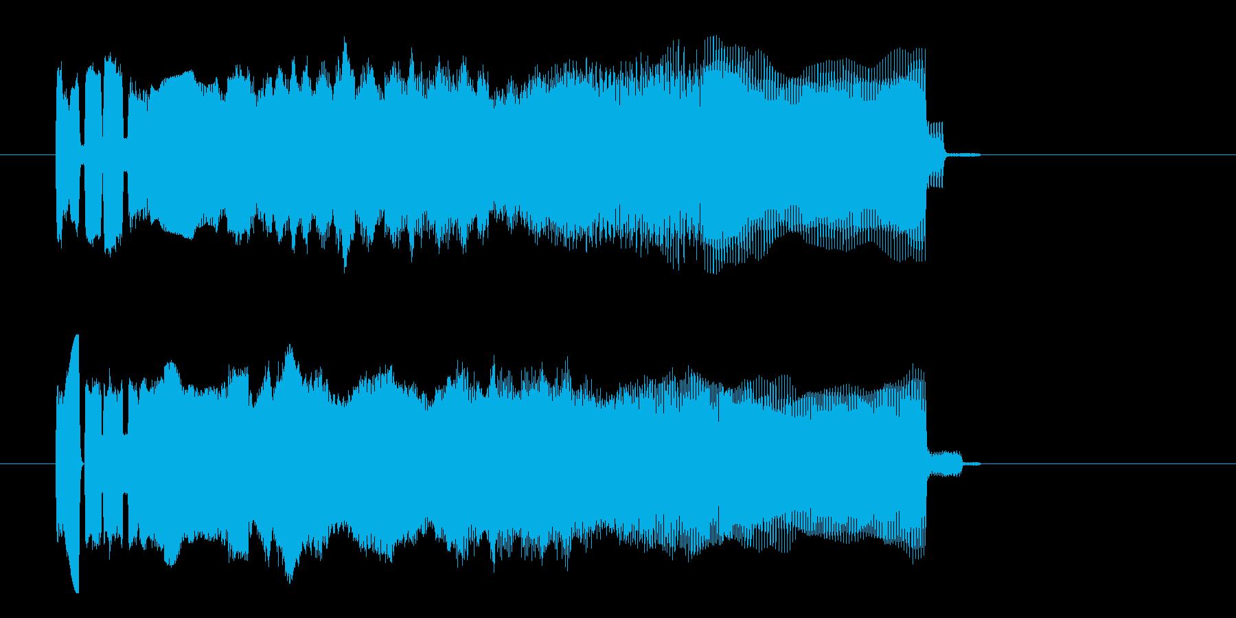 ピンポン~ブーの再生済みの波形