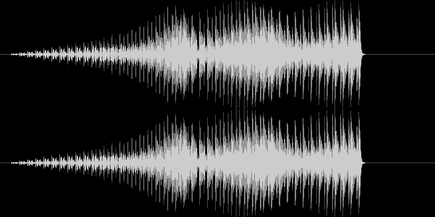 ぐえー コミカルの未再生の波形
