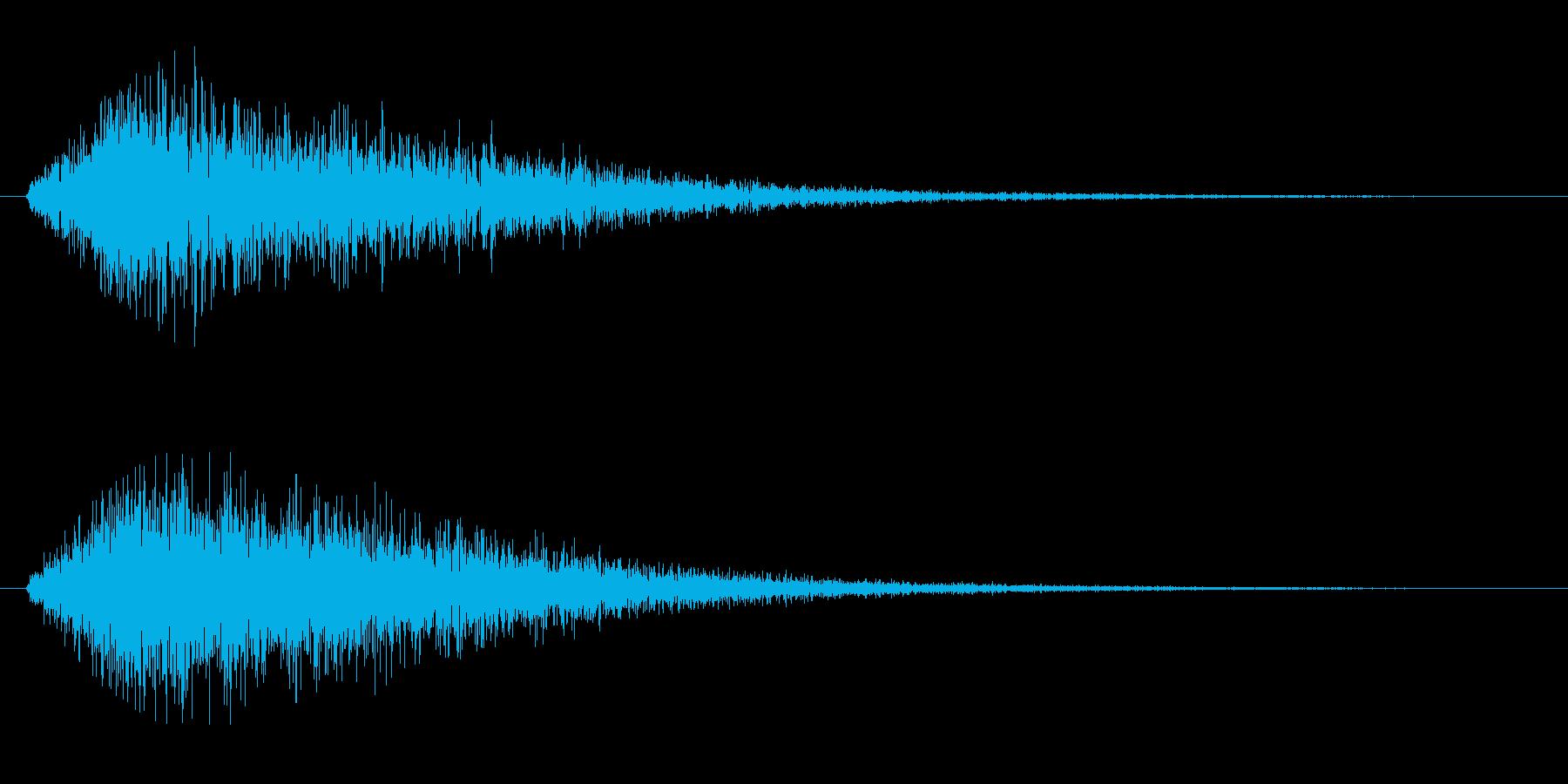シューッという蒸気の音の再生済みの波形