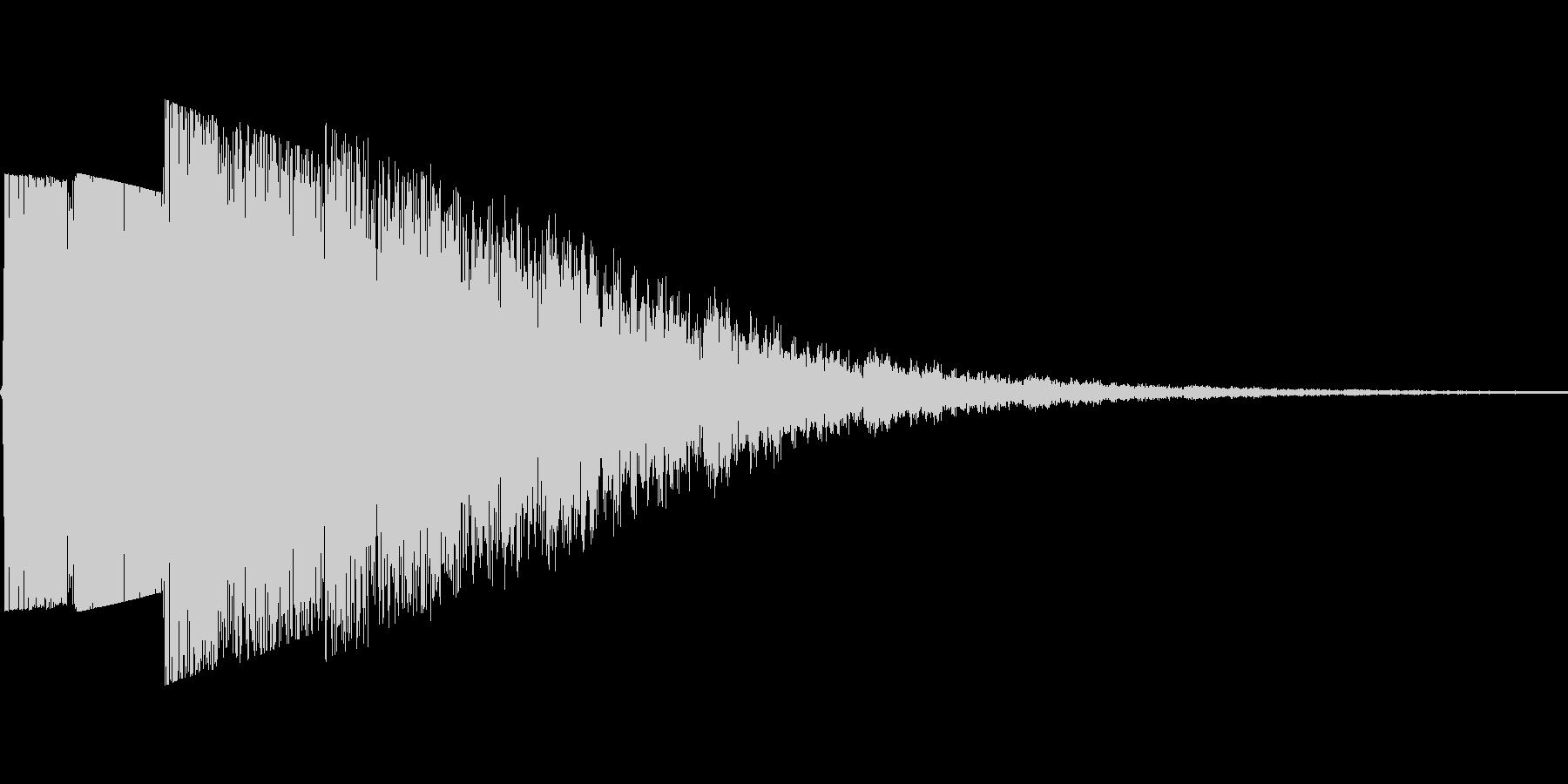パワーのある決定音の未再生の波形