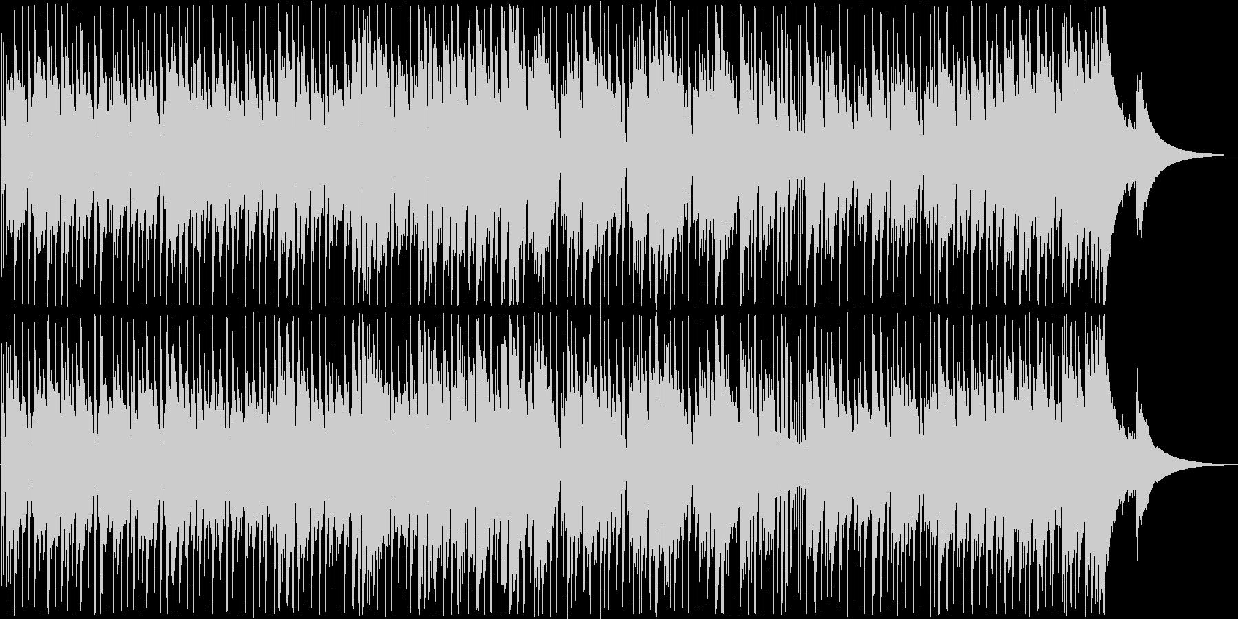 明るいシンセサイザーの爽やかな曲の未再生の波形