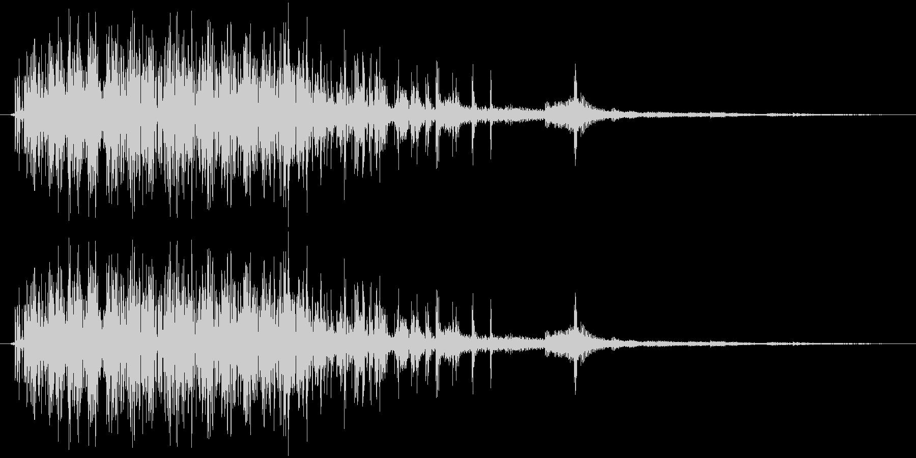 ドカーン(爆発)。キラキラの未再生の波形