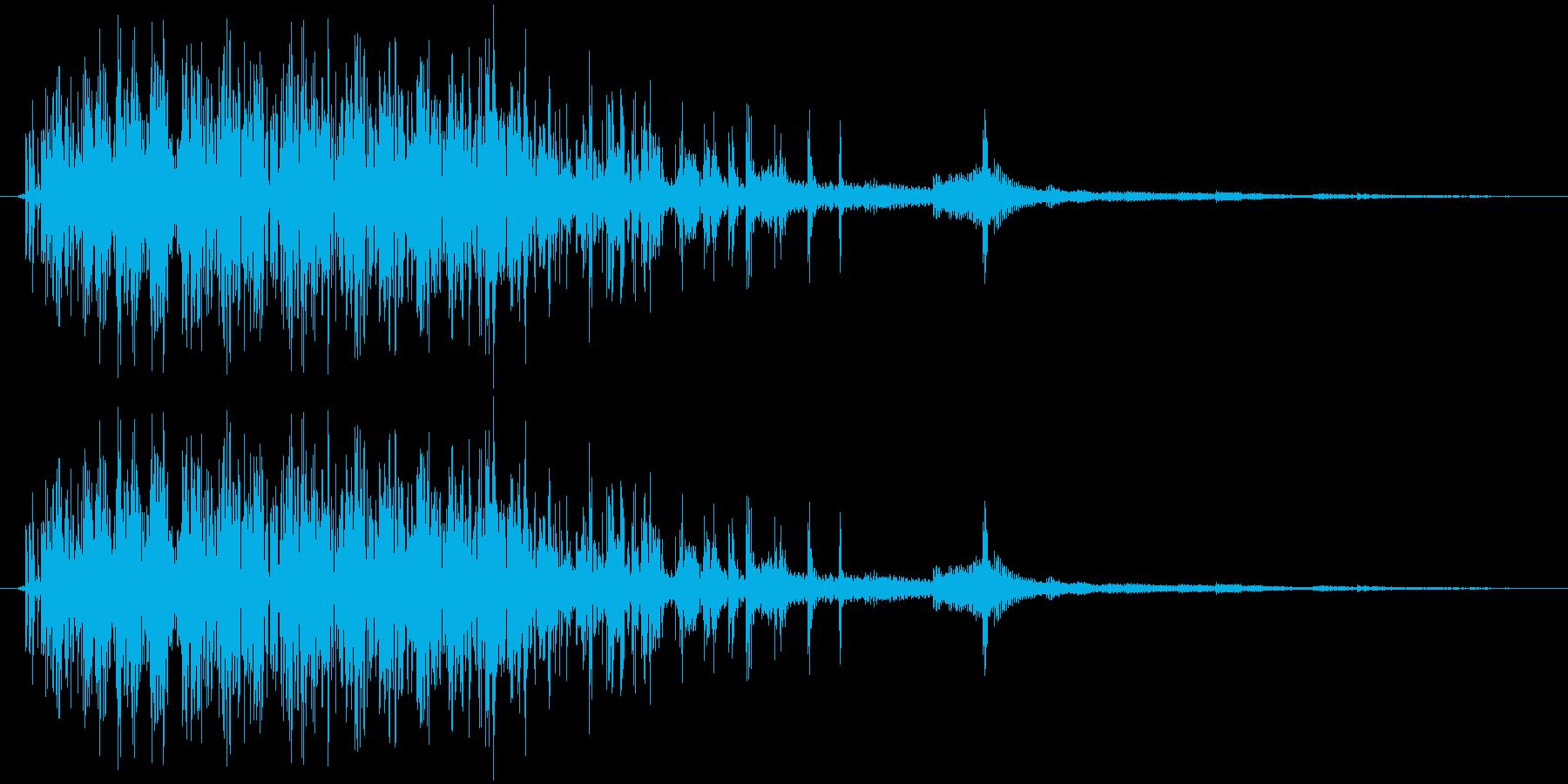ドカーン(爆発)。キラキラの再生済みの波形