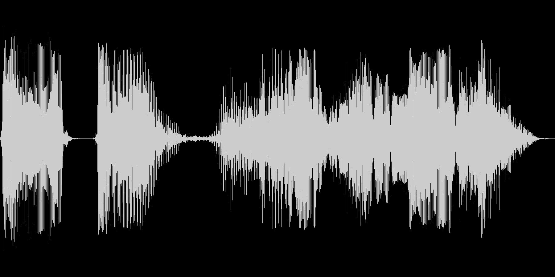データを保存しますの未再生の波形