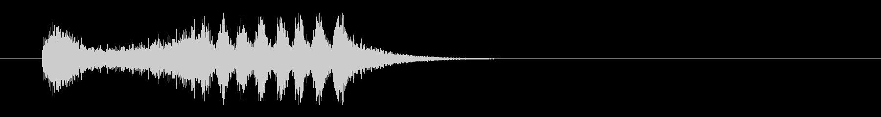 ジングル(サスペンス)の未再生の波形