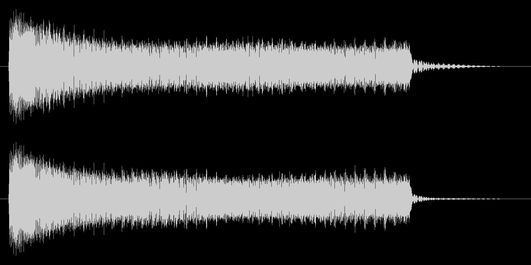 ブーッ/不正解/クイズの未再生の波形
