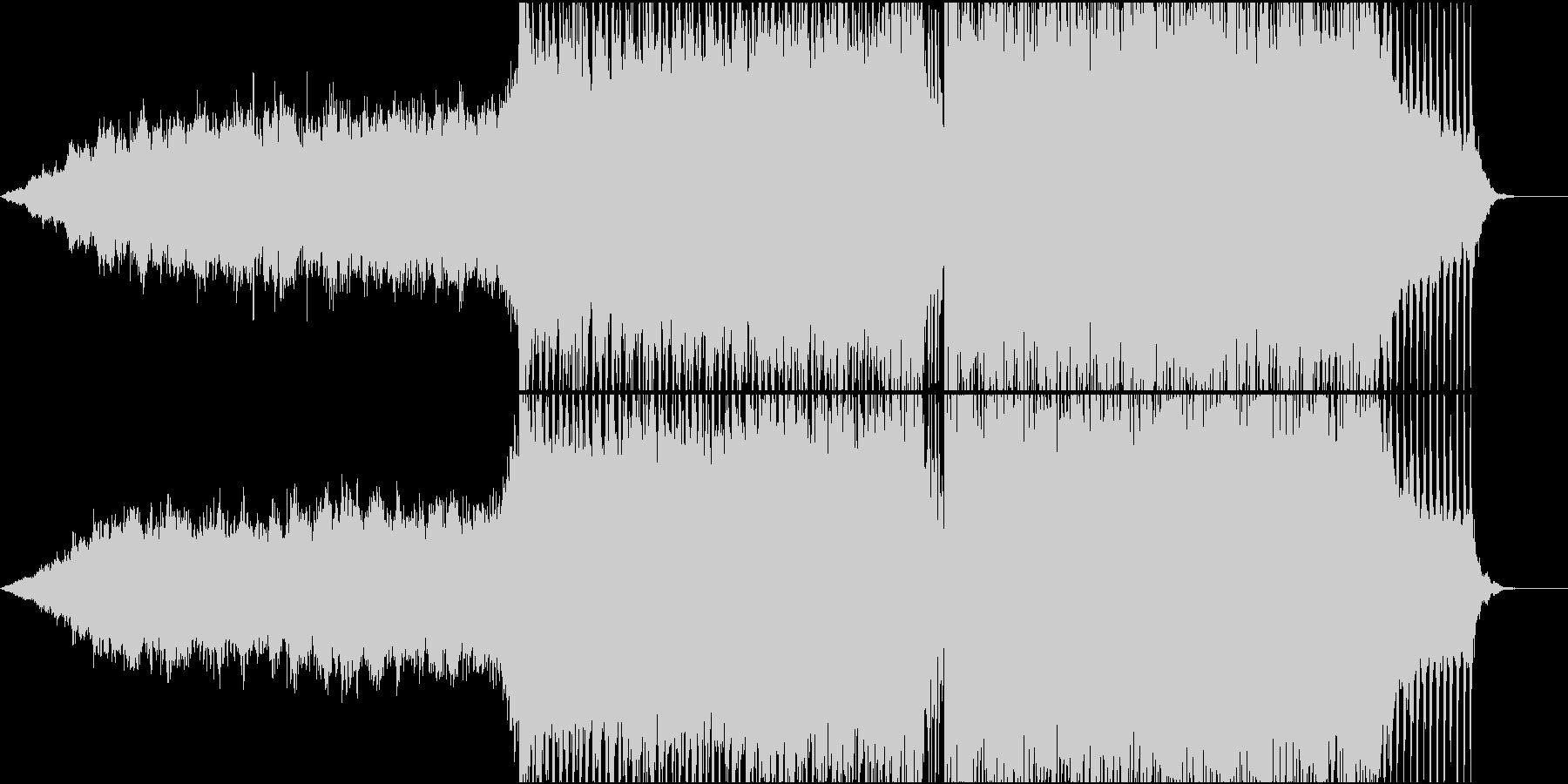 疾走感のあるバンドサウンドの未再生の波形