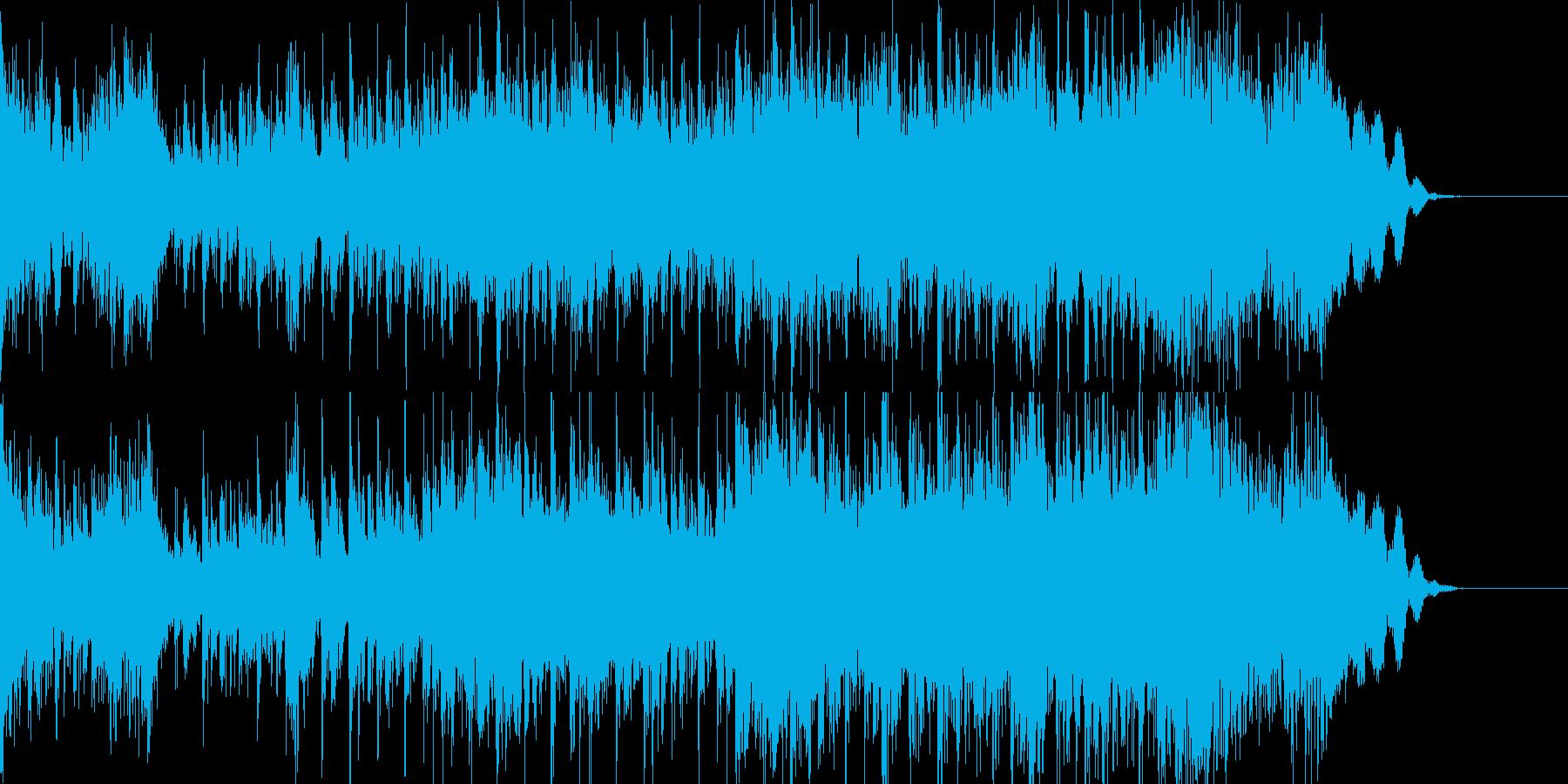 雄大の再生済みの波形