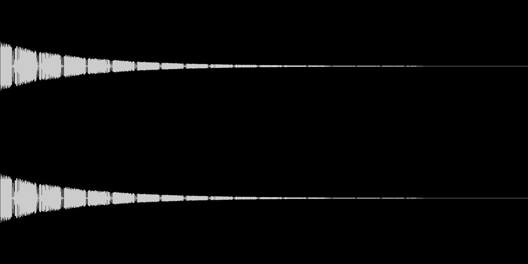 びびびーん(びっくりした効果音)の未再生の波形