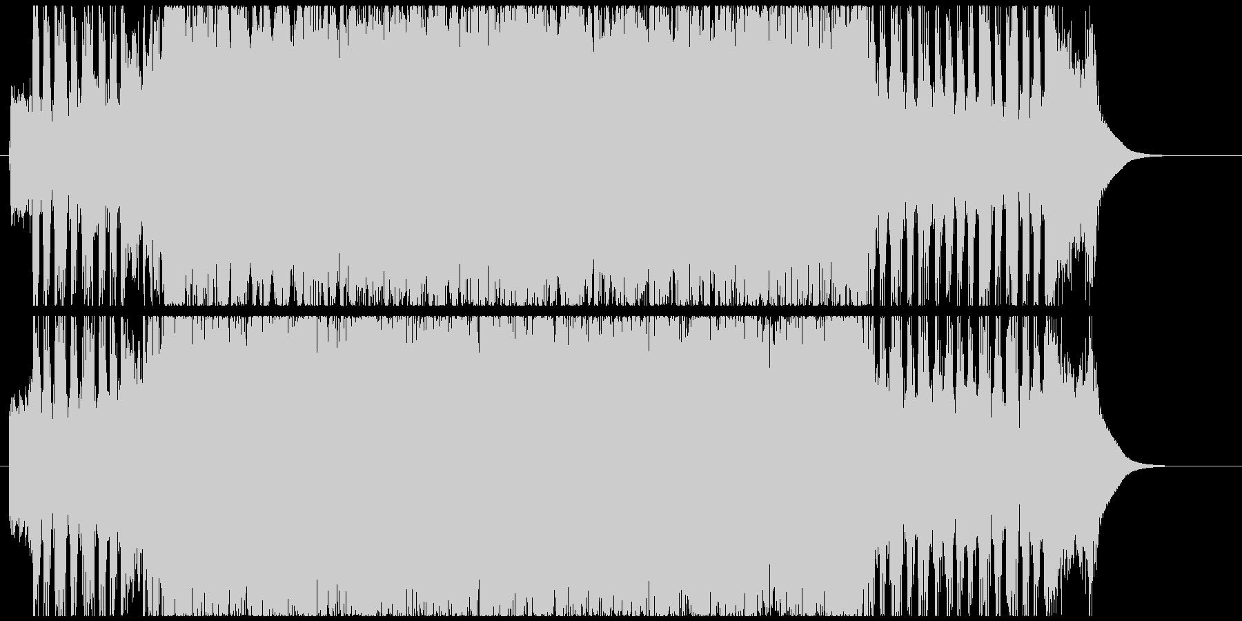 明るいハードロックなインストの未再生の波形