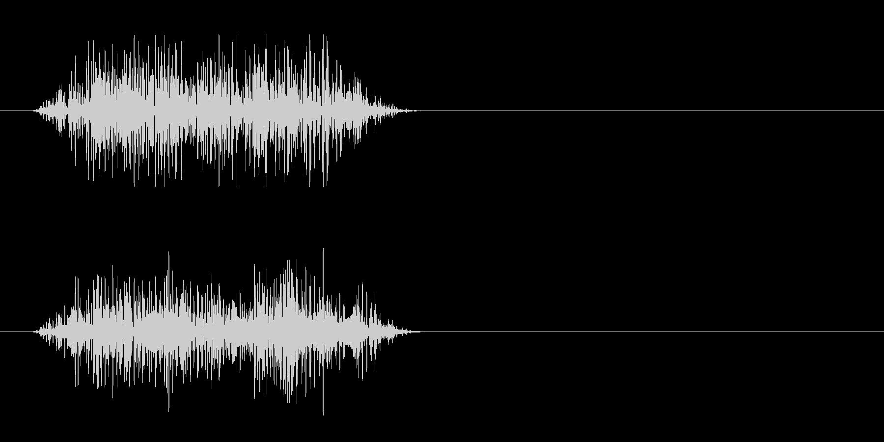 モンスターの発声 5の未再生の波形