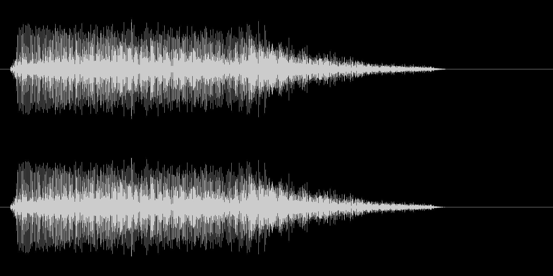 パーワァと登場する音の未再生の波形