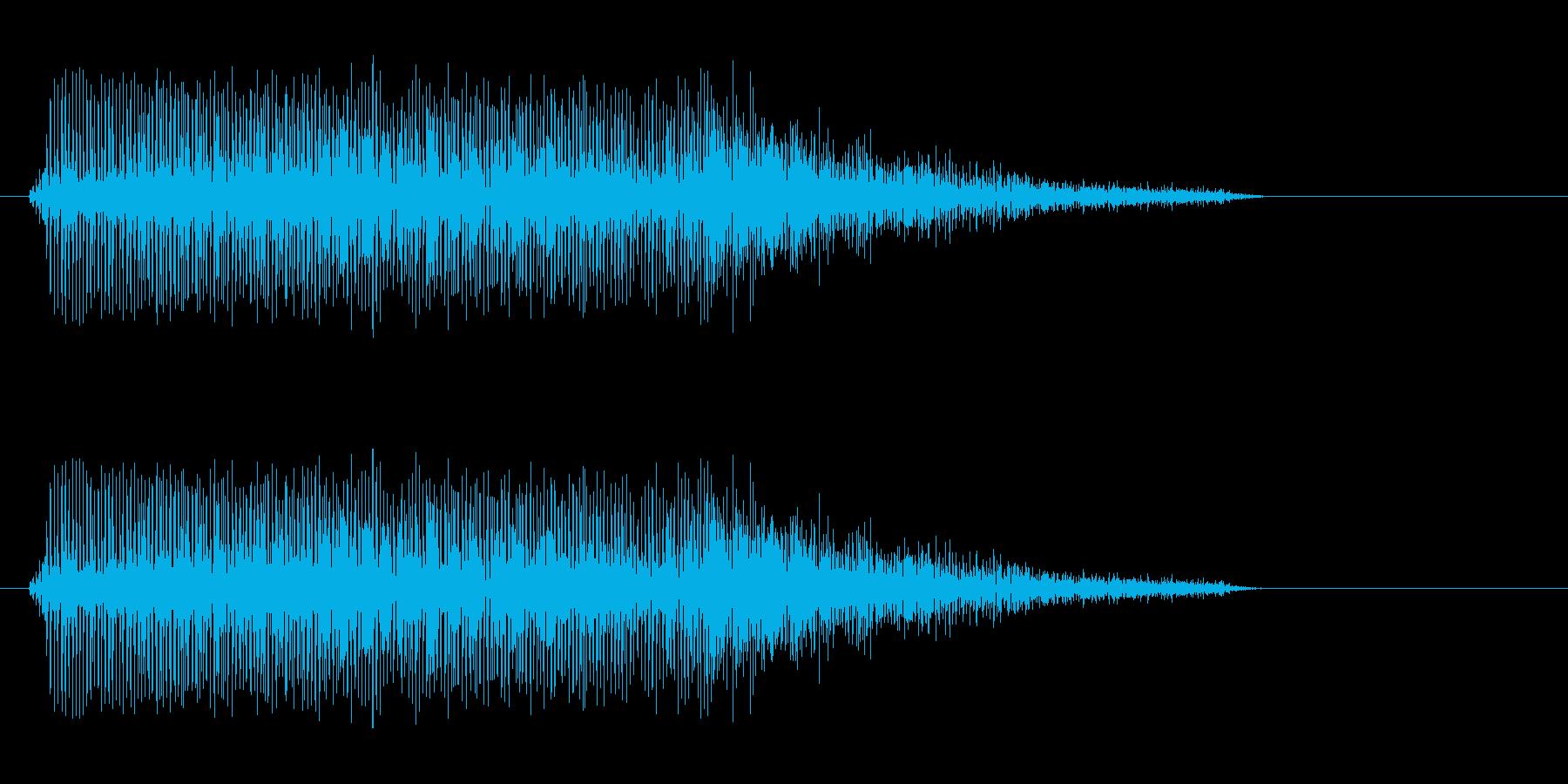 パーワァと登場する音の再生済みの波形
