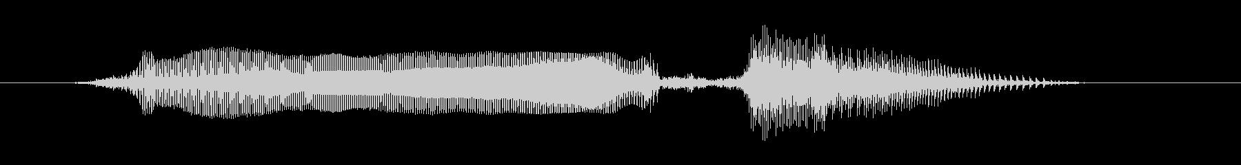 和風掛け声 - 男性 - ほーへ!の未再生の波形