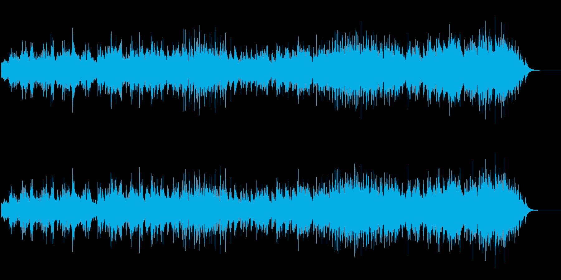 ケレン味のないアコースティック風の曲の再生済みの波形