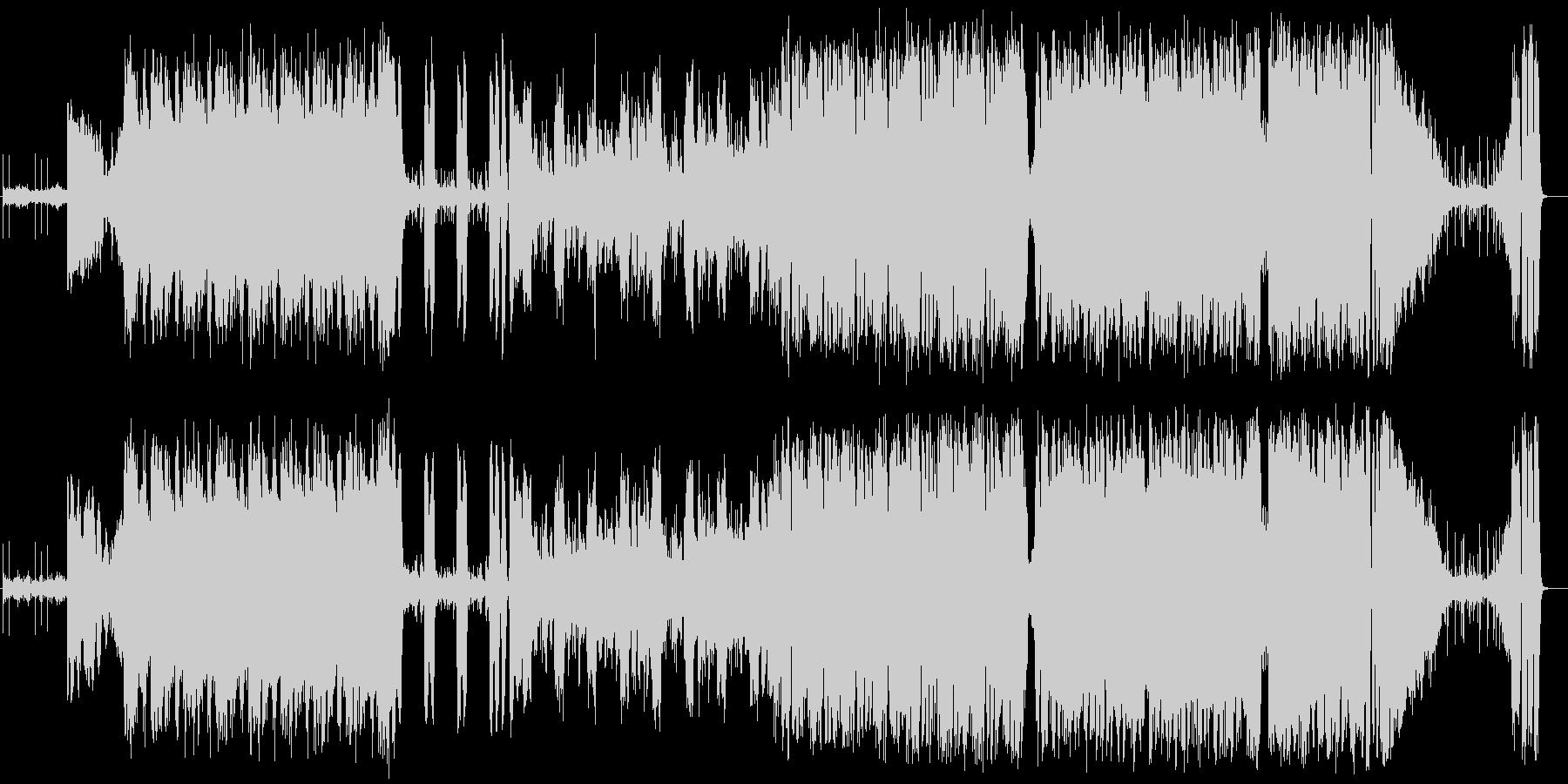 ハイテンポ、ヘヴィで激しいオルタナの未再生の波形