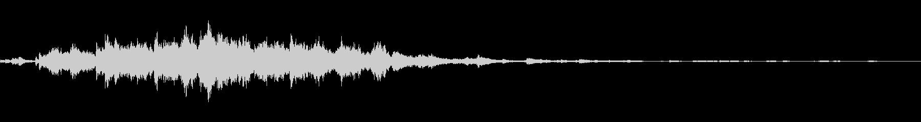 ウィンドチャイム。の未再生の波形