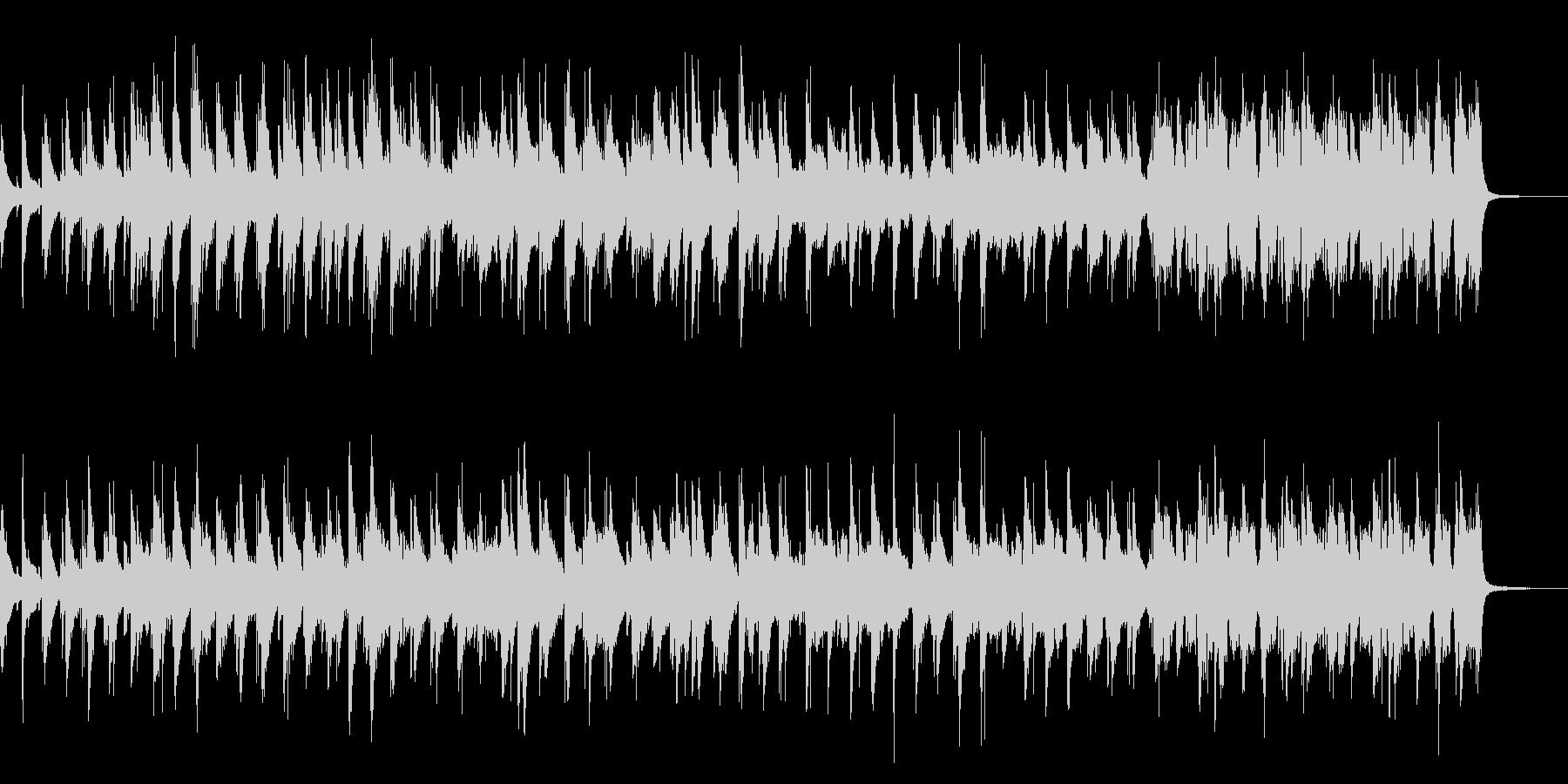 シンプルでゆったりしたジャズ風の未再生の波形