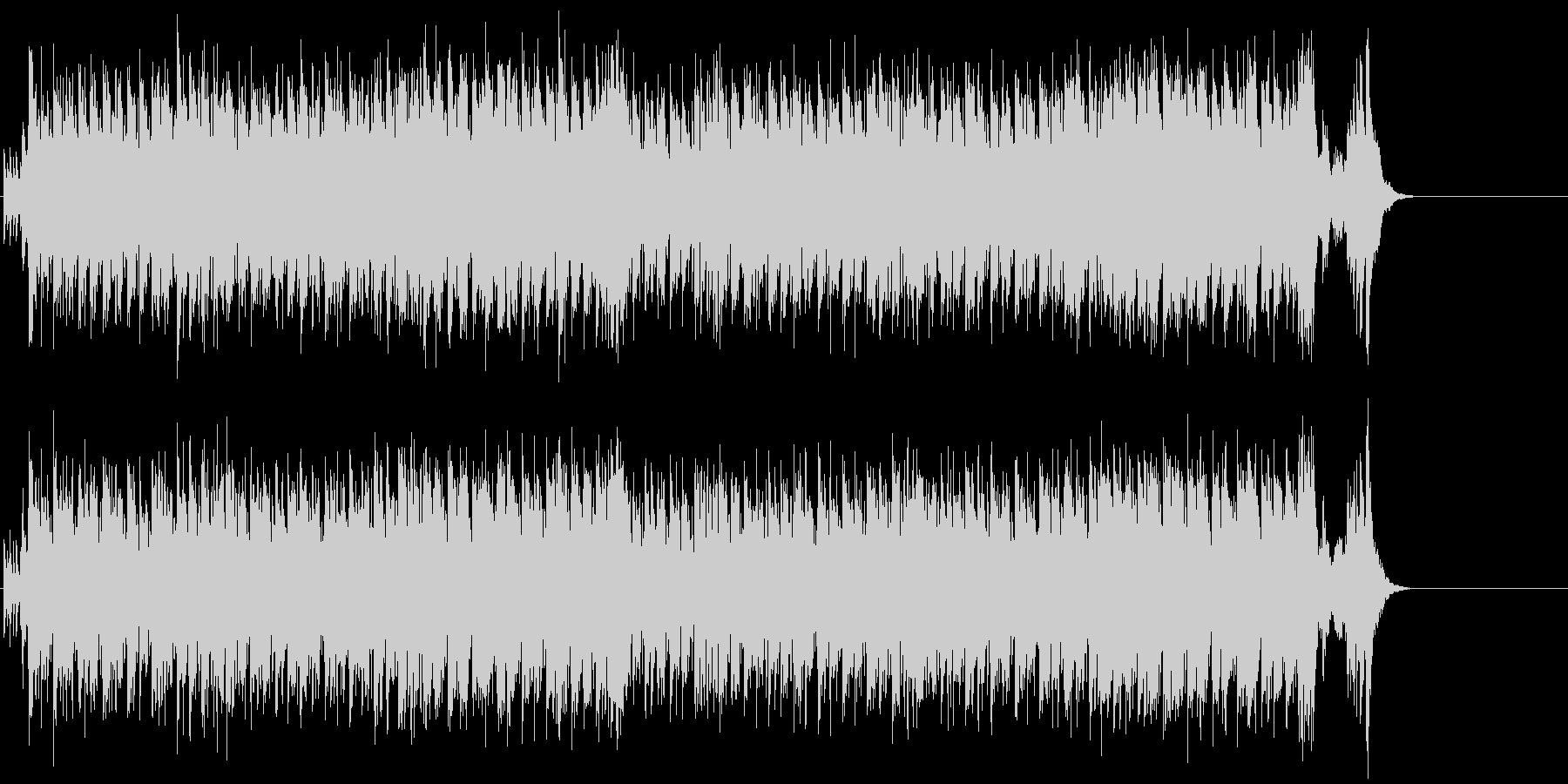 ラテン・フレイバーあふれるトロピカルの未再生の波形