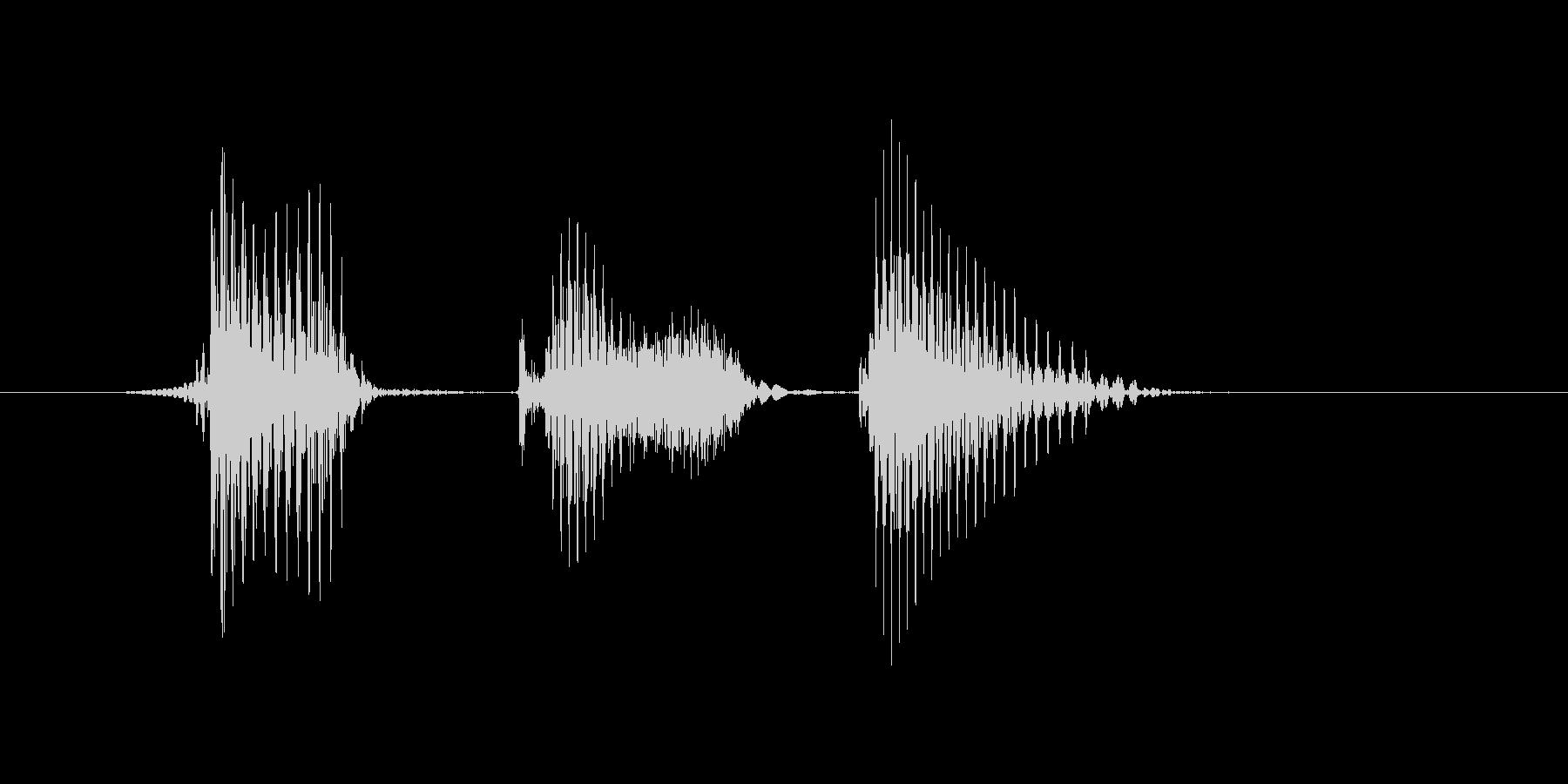 バックスピンの未再生の波形