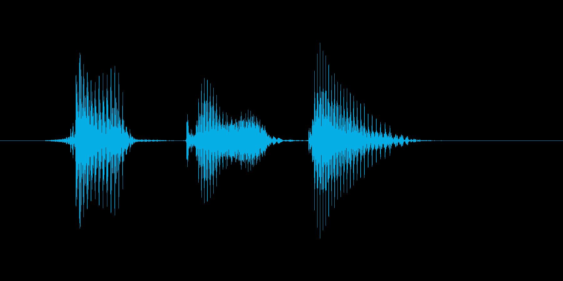 バックスピンの再生済みの波形