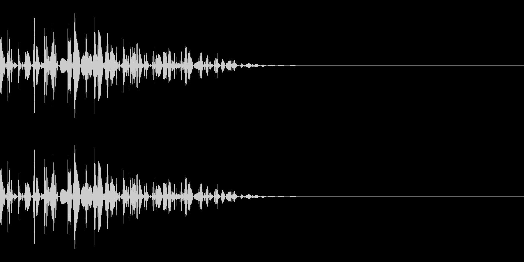ドッ(防御/ガード/格闘)の未再生の波形