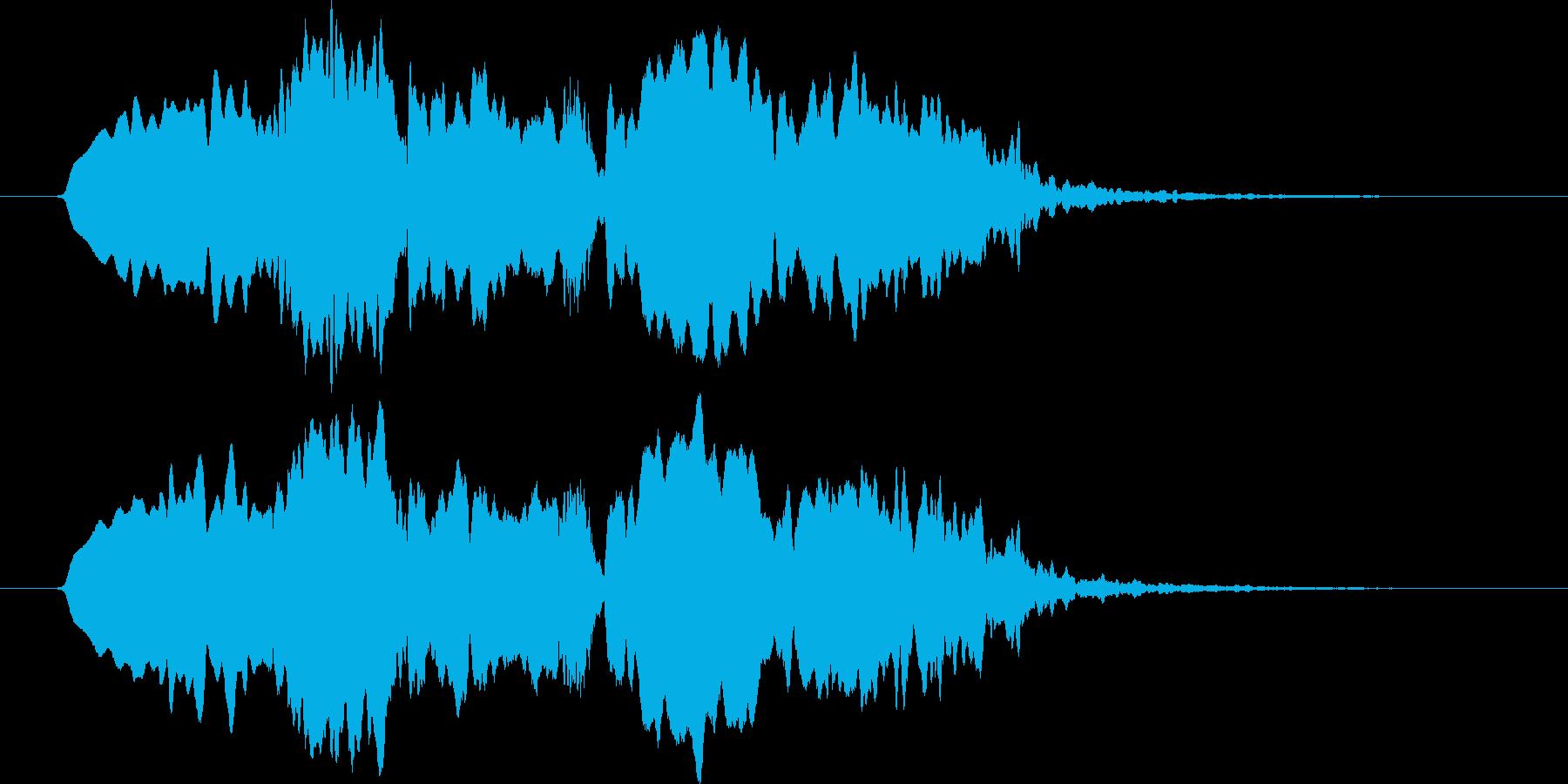 「うらめしや〜」_2 お化け屋敷の再生済みの波形