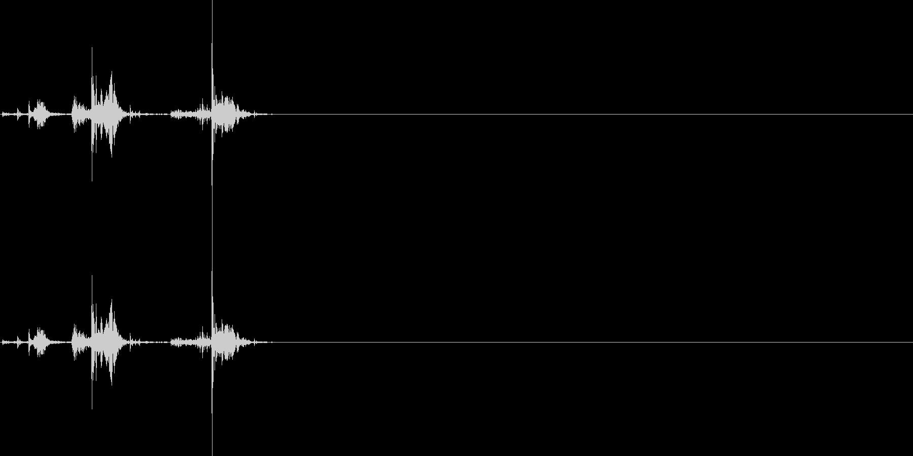 草履やサンダル・構える・着地3の未再生の波形