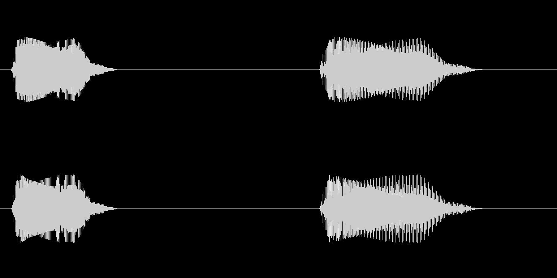 ぺ・プェ(穏やかで肯定的な効果音)の未再生の波形