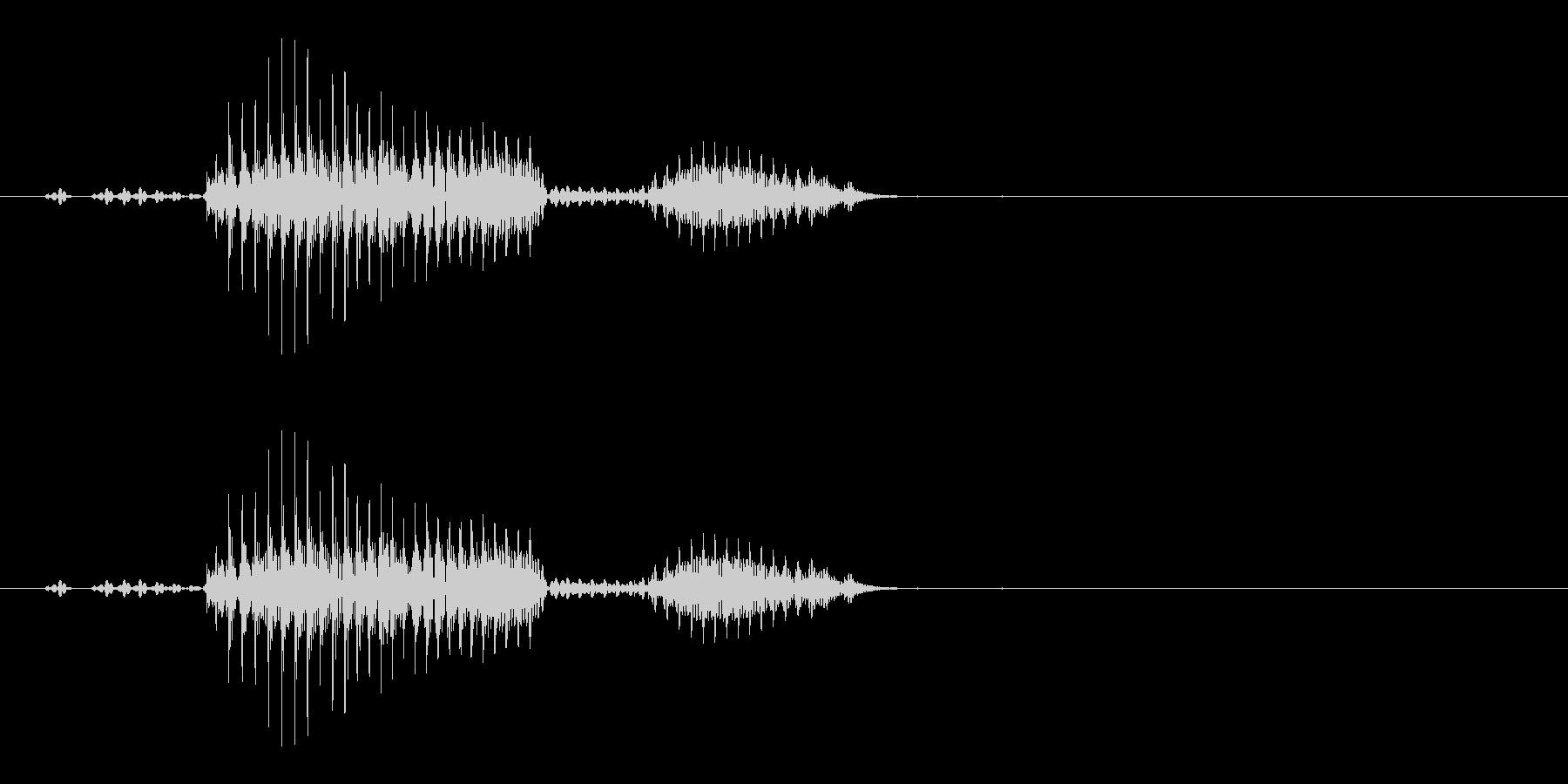 ライブの未再生の波形