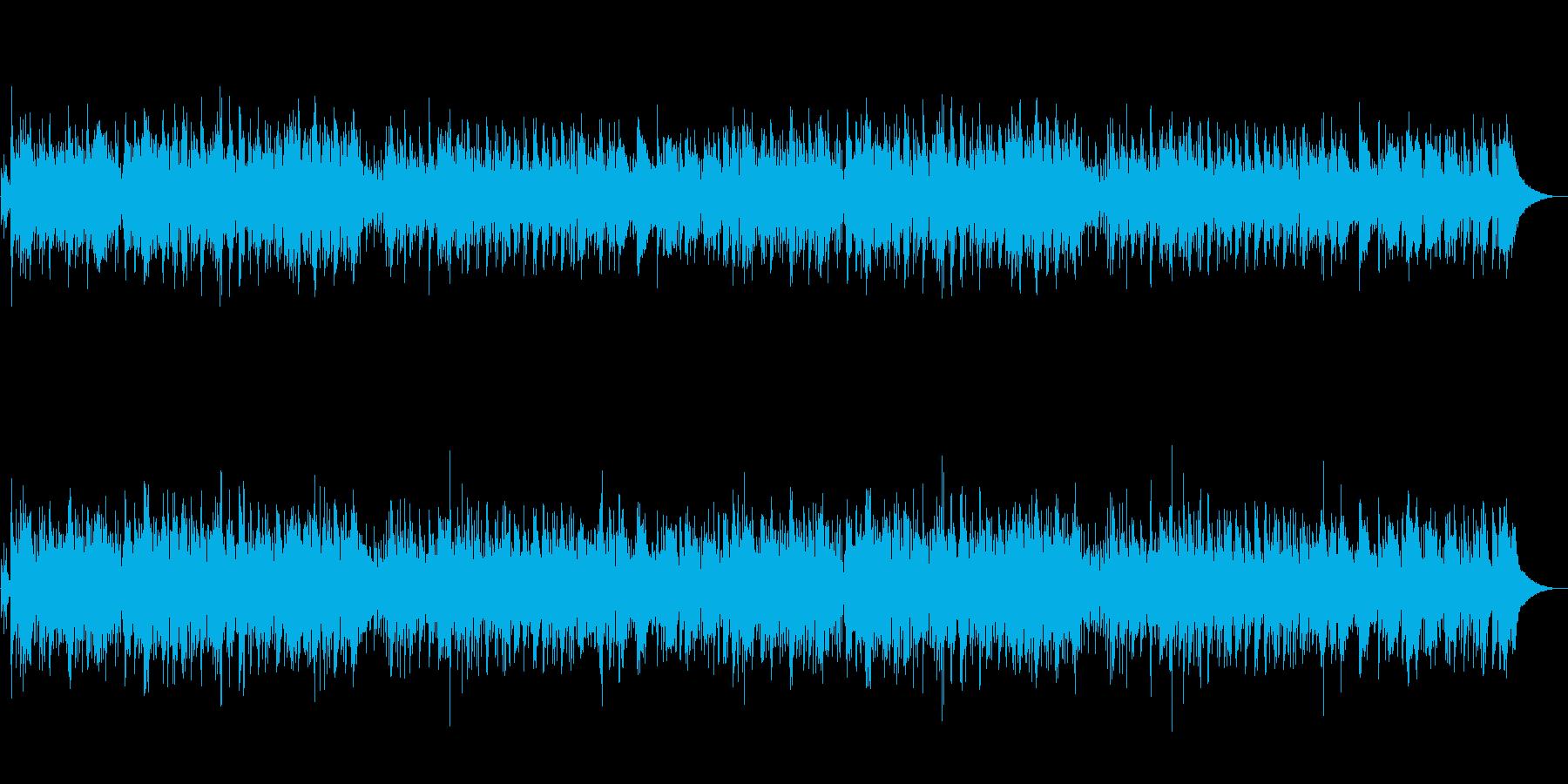 よくあるおしゃれ系ボサノヴァの再生済みの波形