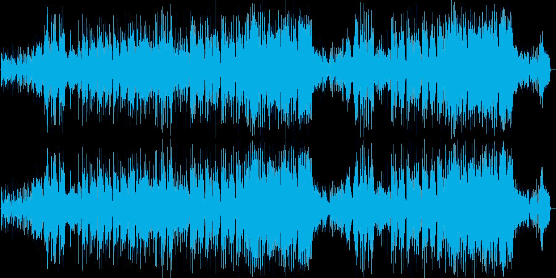 明るく落ち着き展開のある曲の再生済みの波形