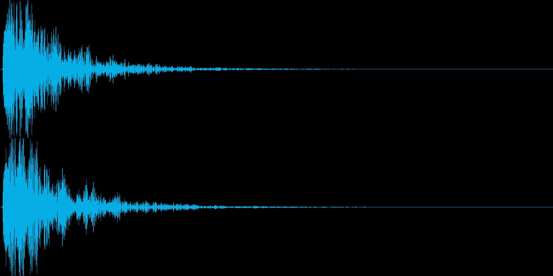 ドーン!(バーン!)という衝撃音の再生済みの波形