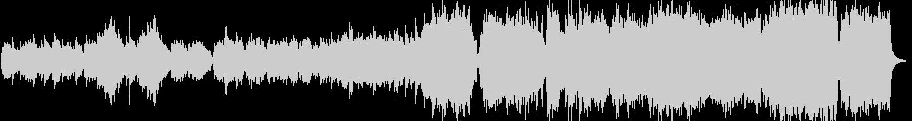 暖かなオーケストラ曲の未再生の波形
