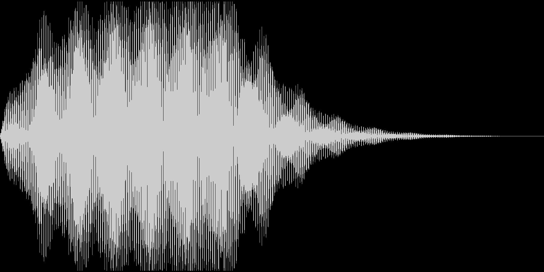 フワワワンの未再生の波形