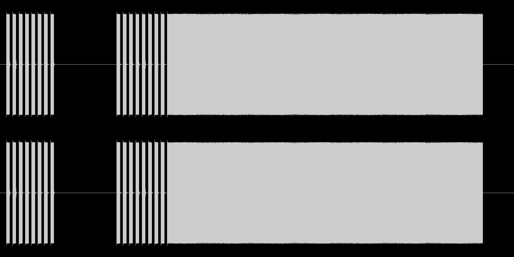 戦闘機 ロックオン 警告音 タイプBの未再生の波形