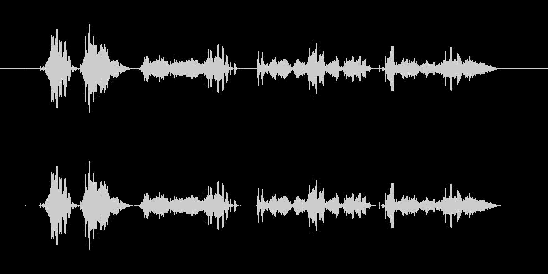 【時報・時間】午後1時を、お知らせいた…の未再生の波形