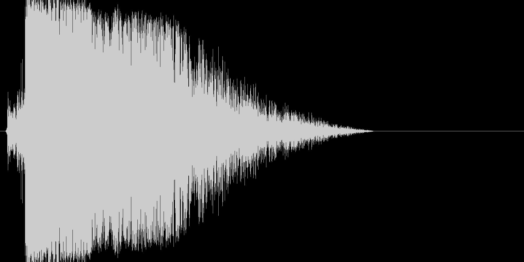 キュイン!というインパクトのある効果音の未再生の波形