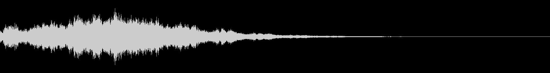 キラキラ(ウインドチャイムの音)の未再生の波形