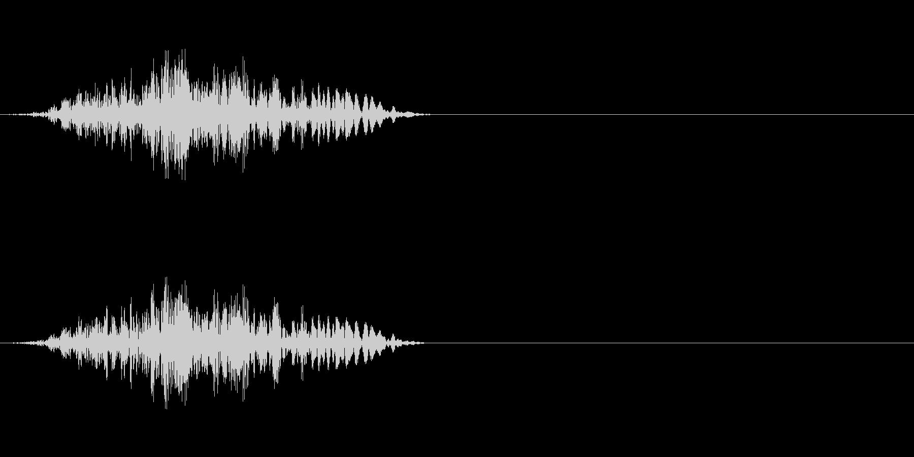 モンスター(発声)の未再生の波形