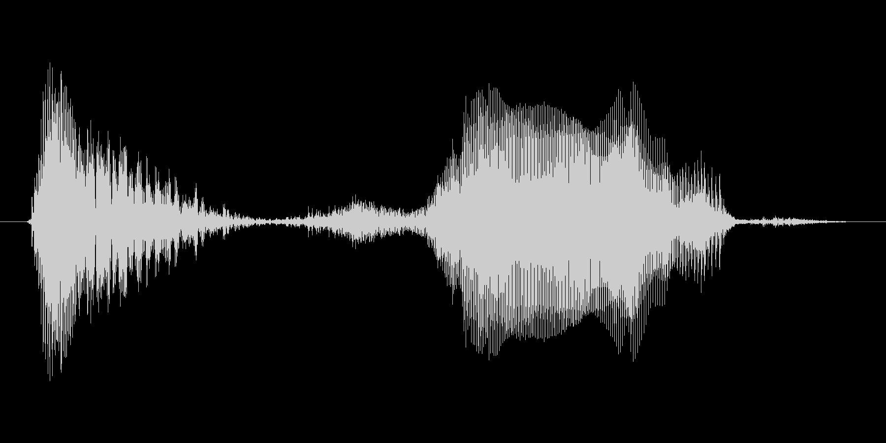 いくぜっ!(Type-E)の未再生の波形