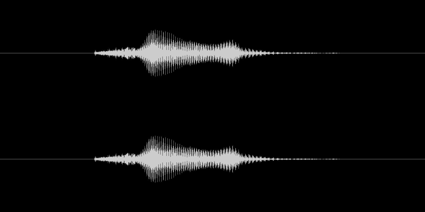 【数字】9(きゅう)の未再生の波形