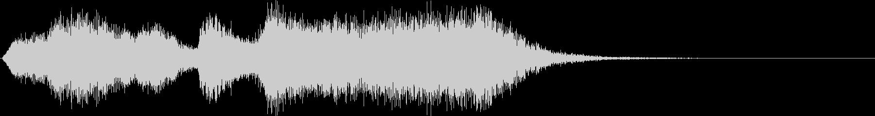 達成感あふれる管弦楽ファンファーレの未再生の波形