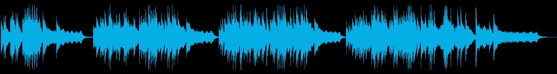 優しく美しい旋律のピアノの曲の再生済みの波形